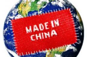 Китай обогнал США и стал первой экономикой в мире – МВФ