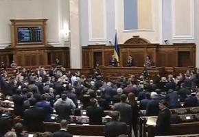 Верховная Рада отменила внеблоковый статус Украины