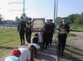Росіяни не можуть пояснити, що таке