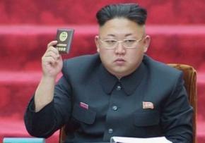 У Північній Кореї зобов'язали змінити ім'я всіх, хто був названий на честь Кім Чен Ина