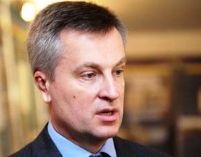 Террористов в Донбассе финансируют Янукович и Курченко, - Валентин Наливайченко