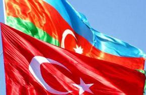 Турция поддерживает территориальную целостность Азербайджана