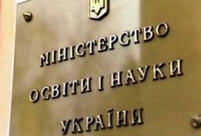 Над улучшением образования в Украине будут работать два института