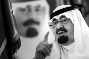 Умер король Саудовской Аравии Абдулла