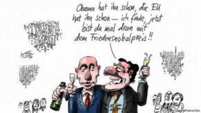 Карикатура на Путіна виграла конкурс політичної карикатури в Німеччині