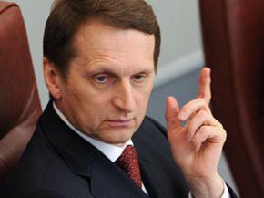 Держдума РФ має намір засудити возз'єднання Німеччини