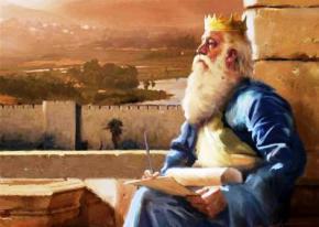 Археологи підтвердили реальність біблійських царів Давида та Соломона