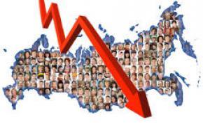 Более половины населения России на грани выживания