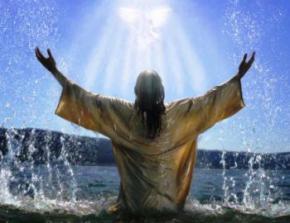 19 cічня – Богоявлення Господнє (Водохреща чи Йордан)