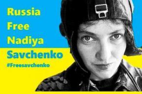 26 січня - день глобальної підтримки Надії Савченко #FreeSavchenko