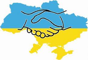 22 січня українці відзначають День Соборності України