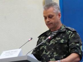 За добу загинуло 5 вояків, 29 - поранені