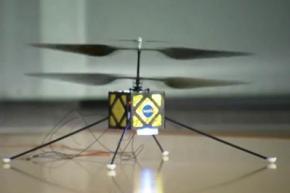 В NASA разработали марсианский вертолет-разведчик
