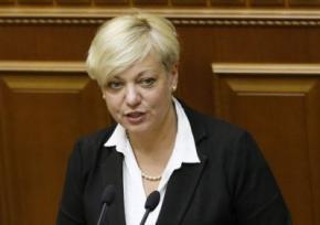 Тарифы на газ в Украине вырастут на 280%, на тепло - на 66%
