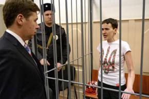 России отказалась отпускать Савченко из СИЗО
