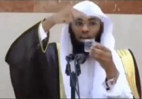 Исламский священнослужитель рассказал о неподвижности Земли относительно Солнца
