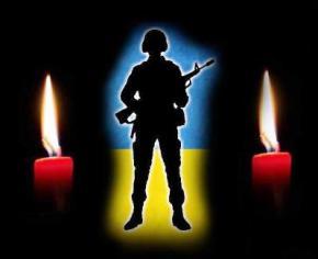 За сутки погиб 1 воин, 25 ранены, - Генштаб