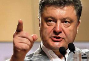 Я, уряд і Рада готові до воєнного стану - Порошенко