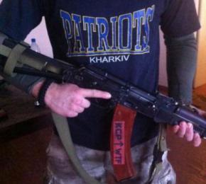 Харківські ультрас обіцяють карати прихильників