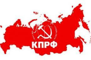 Російські комуністи хочуть перейменувати Волгоград у Сталінград і встановити в Москві пам'ятник Сталіну