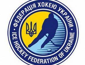 В чемпионате Украины по хоккею сыграет 4 команды