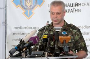 За сутки в зоне АТО 14 военных погибли и 172 ранены
