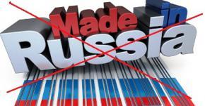 У Рівному заборонили продавати російські товари