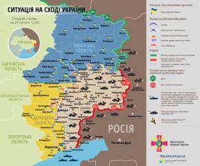 Сутки в зоне АТО прошли без потерь для украинской армии