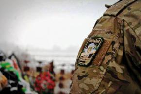 За минулу добу загинули 5 українських військових, 29 поранені