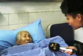 У Китаї 94-річна жінка після інсульту забула рідну мову та заговорила англійською