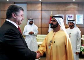 Порошенко в ОАЭ договорился о поставках Украине военной техники