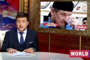 Міліція затримала терористичну групу, що готувала замах на Зеленського за замовленням Кадирова