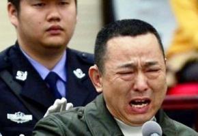 У Китаї стратили одного з найбагатших бізнесменів країни