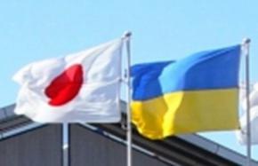 Японія допоможе Україні у розвитку технологій енергозбереження