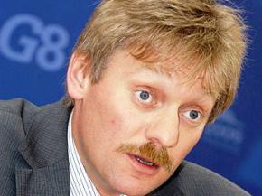 Cанкции США не повлияют на международную политику РФ