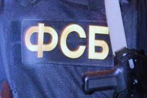 Зрадників з кримського СБУ в примусовому порядку відправляють воювати на Донбас