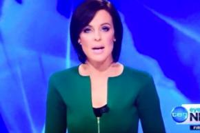 Фото телеведучої в піджаку з вирізом у формі пеніса набрало 110 тисяч лайків