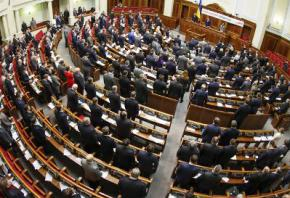 Рада визнала Донбас окупованим