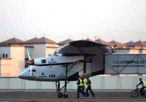 Самолет на солнечных батареях совершит кругосветный полет