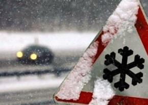 Синоптики прогнозируют в Украине дождь со снегом и сильный ветер