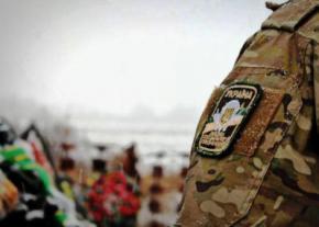 За добу в зоні АТО поранені четверо військових, убитих немає