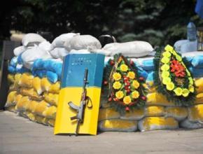 За добу в зоні АТО загинули троє українських воїнів, п'ятеро - поранені