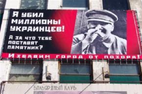 Коммунисты Санкт-Петербурга (Россия) просят установить в городе памятник Сталину