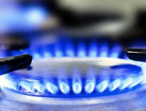 Мінімальний тариф на газ для населення підвищили в 3,3 раза