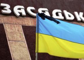 Сьогодні в Україні день жалоби за загиблими на шахті імені Засядька