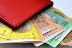 В Украине резко упал размер зарплаты