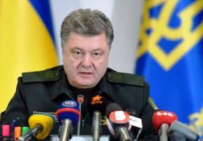 Порошенко дав зелене світло для вводу миротворців в Україну