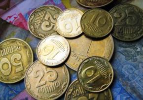 Нацбанк прекратил чеканить монеты номиналом до гривны