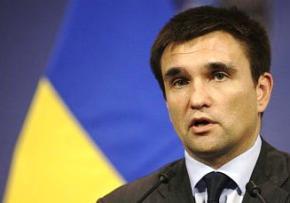 Японія надасть Україні близько 1 млрд. єн на медичне обладнання