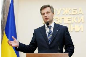 Россия поставляла летальное оружие украинским спецназовцам для убийства евромайдановцев
